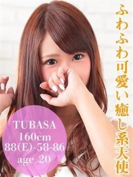 ツバサ Popteen◇期間限定割引80分10,000円 (浜松町発)