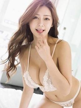 セーナ ボヨヨンマフィア (蒲田発)