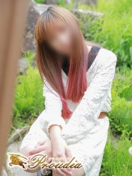 ☆ひかり(19)☆ ◆プラウディア◆AAA級素人娘在籍店 (徳山発)
