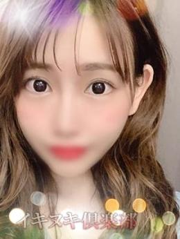 まい イキヌキ倶楽部 (土浦発)