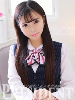 もも 萌えロリ☆F乳美少女 プレジデント (長野発)