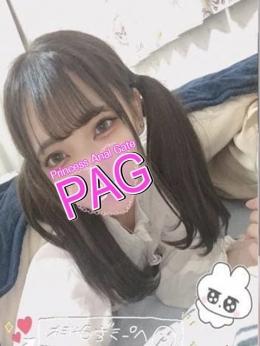 ゆうちゃん Princess Anal Gate (浦安発)