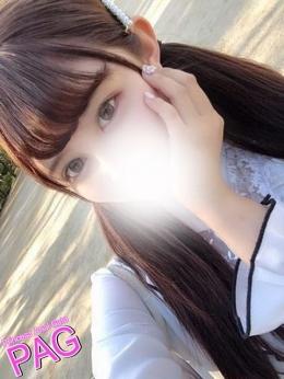 与田 Princess Anal Gate (浦安発)
