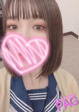 ぴえん Princess Anal Gate (浦安発)