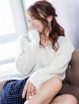 りこ プリンセス横浜 (武蔵小杉・新丸子発)