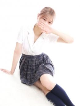 あすか プリコレ(PRINCESS COLLECTION) (立川発)