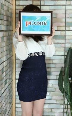 琴音-ことね Plaisir-プレジール (富士発)
