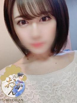 ユリ プロおかん (銀座発)