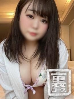 星絵ありす(60分8千円) ポチャのラブココ (栄・新栄発)
