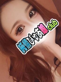 ゆめ 純情ぴゅあ娘club (溝の口発)