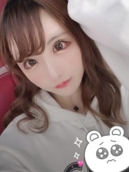 るる ピュアデリマッチング (倉敷発)