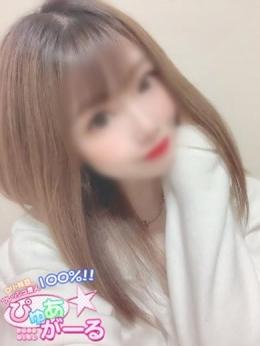 まりな ぴゅあがーる (越谷発)