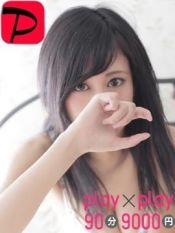 あかね play×play 90分9000円 (高円寺発)