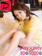 ここな play×play 90分9000円 (高円寺発)