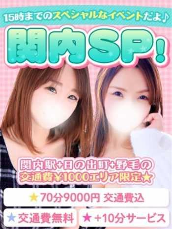 【関内SP】 ぷよステーション横浜関内店 (関内発)