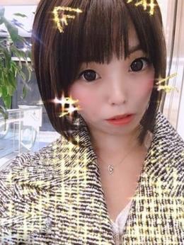 土萌きぃ(60分12千円) ラブココ (名駅・納屋橋発)