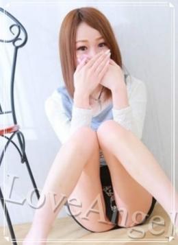 みう LOVE Angel (松本発)