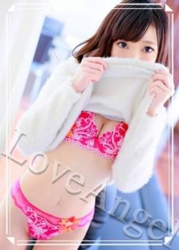 あみる LOVE Angel (松本発)