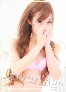 りり LOVE Angel (松本発)