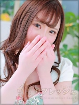のん refresh(リフレッシュ) (高岡発)