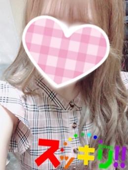 さくら スッキリ!! (東広島発)