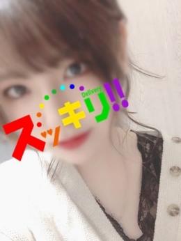 みさき スッキリ!! (東広島発)