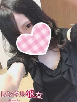 ハナビ レンタル彼女~Kawaii~ (東広島発)