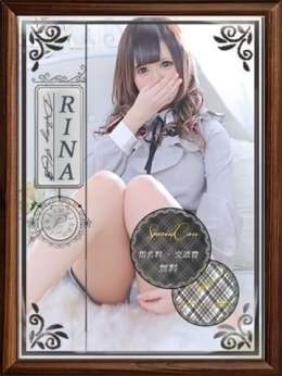 RINA Re:彼女をレンタルして性活しませんか? (静岡発)