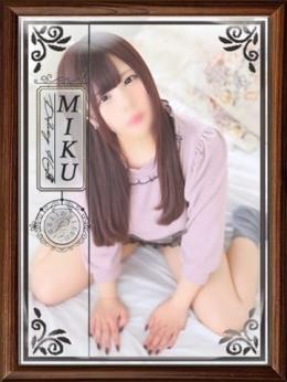 MIKU Re:彼女をレンタルして性活しませんか? (高崎発)