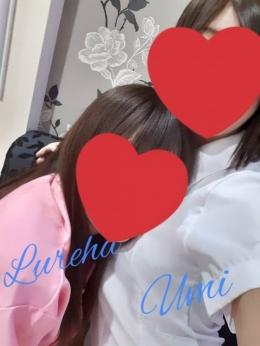 ウミ&くれは『3Pコース』Aこーす room service(ルームサービス) (浜松発)