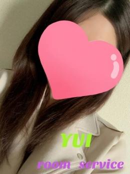 ゆい★Bコース料金適用の女の子 room service(ルームサービス) (浜松発)