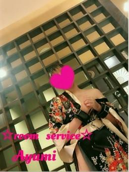 アユミ★Aコース料金適用の女の子 room service(ルームサービス) (浜松発)