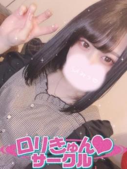 かな ロリきゅん♡サークル (春日部発)