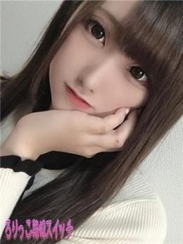 はるね ろりっこ発情スイッチ (太田発)