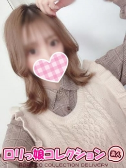 めいさ ロリっ娘コレクション (倉敷発)