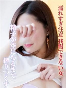 かずは(☆癒しのパイパン天使☆) ローションぬるぬるドM娘 (春日部発)