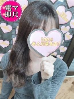 ☆みな☆ 100%本人が来る店!!デリヘル『ロイヤルフラッシュ』 (宇都宮発)