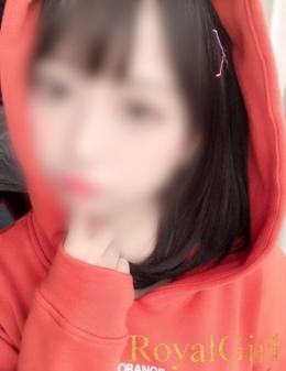りぃにゃん Royal Girl~ロイヤルグループ~ (六本木発)