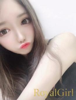 うさにゃん Royal Girl~ロイヤルグループ~ (六本木発)