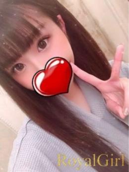 さくら Royal Girl~ロイヤルグループ~ (六本木発)