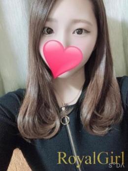 まりな Royal Girl~ロイヤルグループ~ (六本木発)