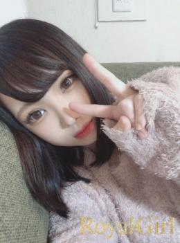 くぅ Royal Girl~ロイヤルグループ~ (六本木発)