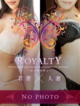 かすみ Royalty -ロイヤリティ- (川崎発)