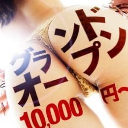 ☆★☆グラントオープン記念☆★☆ Royalty -ロイヤリティ- (武蔵小杉・新丸子発)