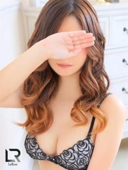 MIKA LaRose (静岡発)