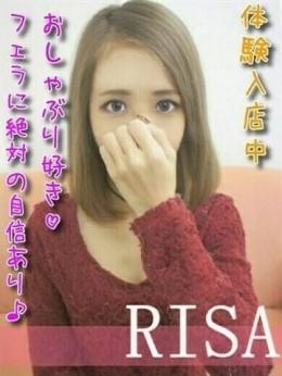 RISA Campus コスプレ系風俗専門店 (日立発)