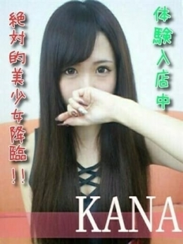 KANA Campus コスプレ系風俗専門店 (日立発)