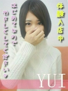 YUI Campus コスプレ系風俗専門店 (水戸発)