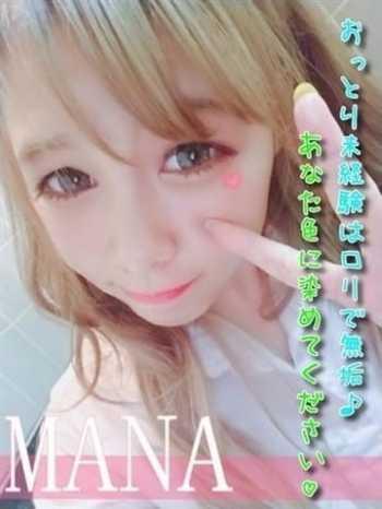 MANA Campus コスプレ系風俗専門店 (沼津発)