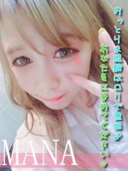 MANA Campus コスプレ系風俗専門店 (水戸発)